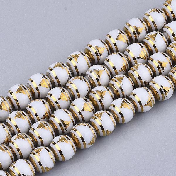 PandaHall Electroplate Glass Beads Strands, Chakra Style, Round with Sit in Meditation Pattern, Gold, 8x7.5mm, Hole: 1.2mm; about...